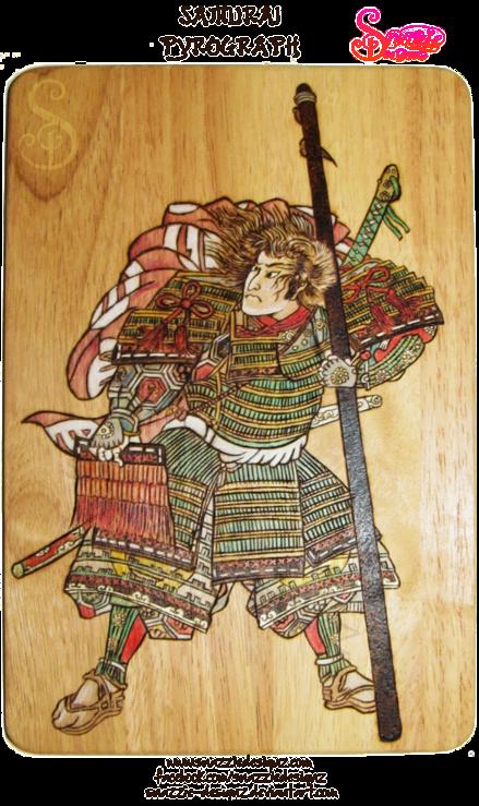 Samurai Pyrograph